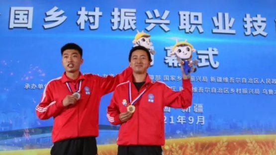 Il progetto Xinjiang TechPro 2 di Yizhong Edulife trionfa in Cina